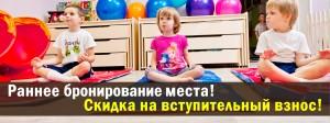 pics_1_pics_17_bunner1
