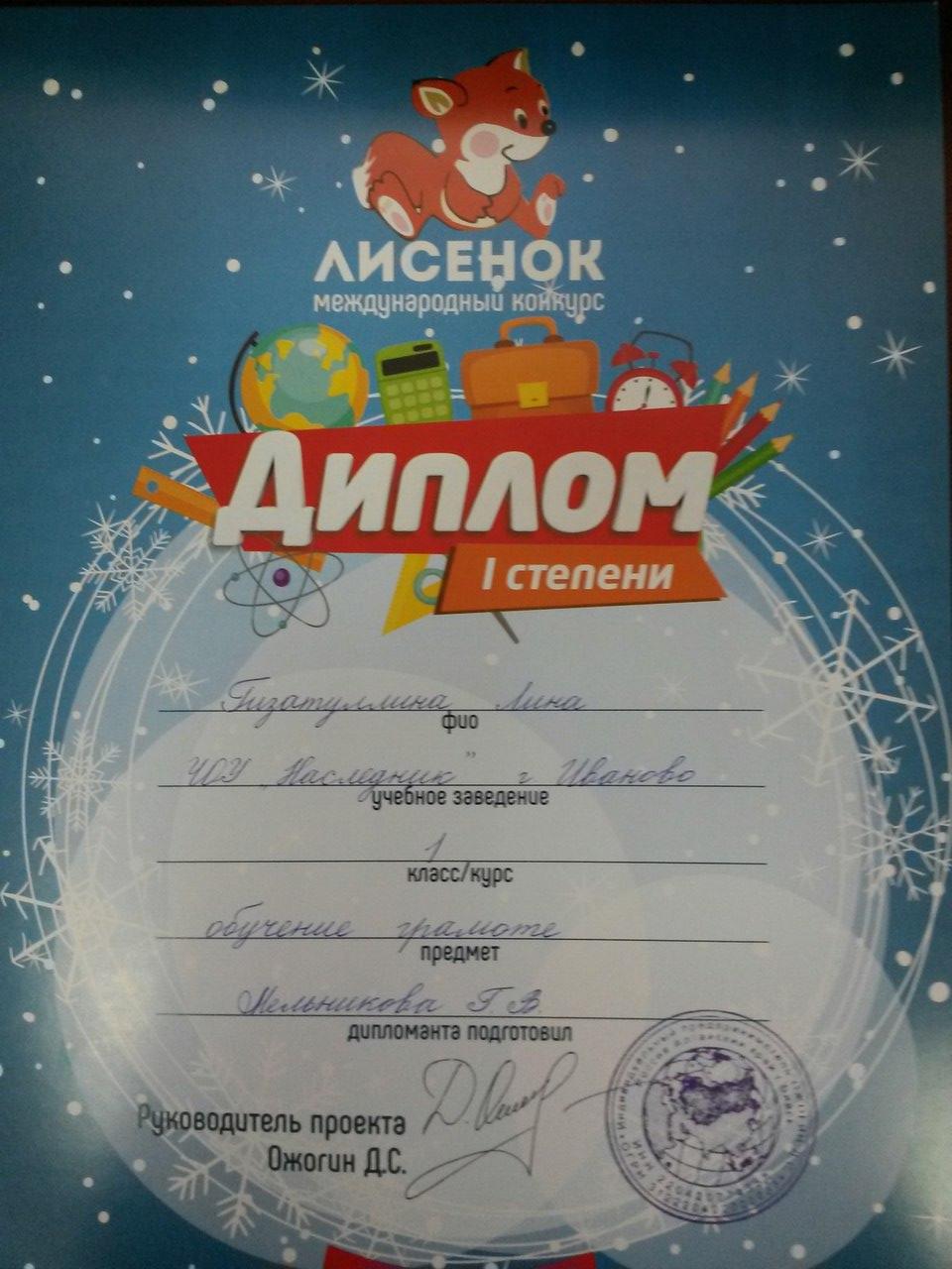 ajVxoN0XR0Y