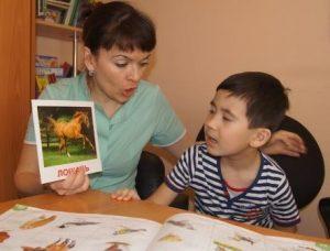 центр речевого развития ребенка